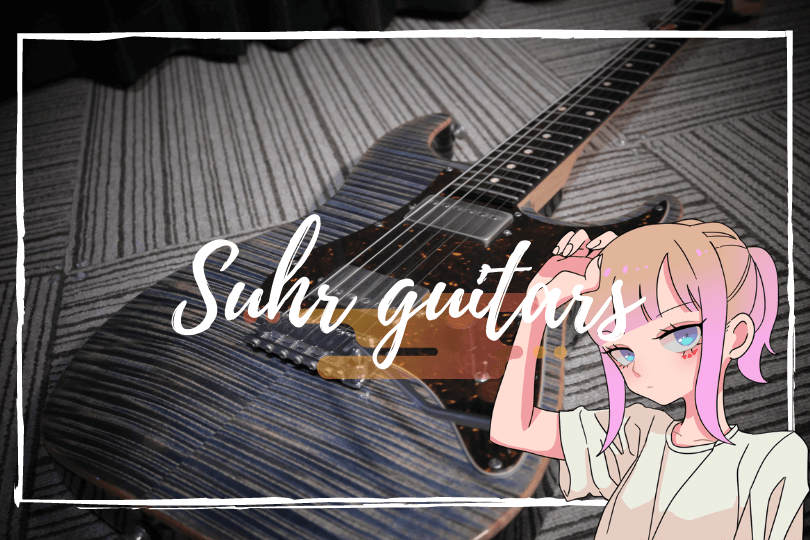 Suhr guitars-wqhd27-オリジナルキャラーアイキャッチ
